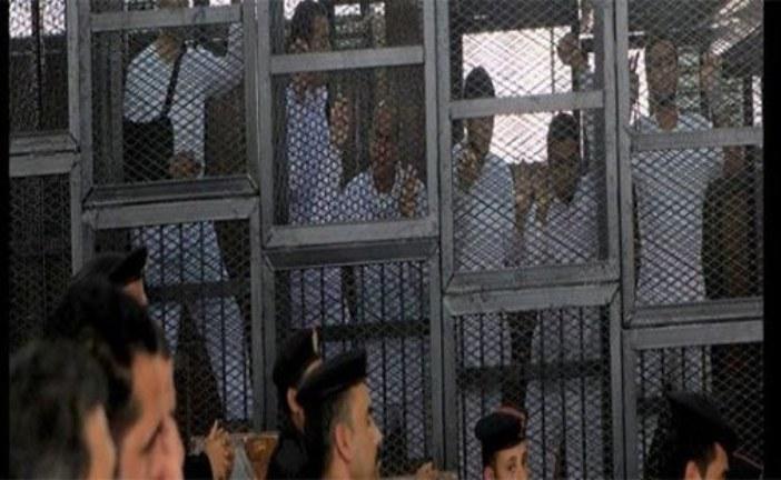 Égypte : Un tribunal condamne 75 islamistes à mort
