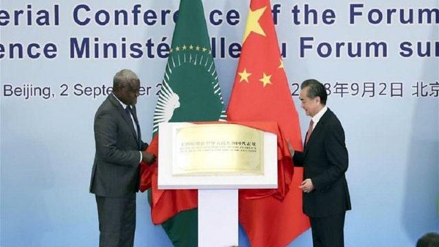 L union africaine a officiellement ouvert un bureau de