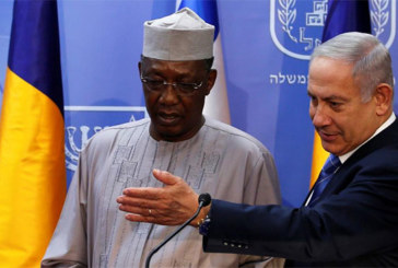 Le Tchad et Israël en voie de rétablir leurs relations diplomatiques