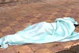 Cote d'Ivoire – Riviera/ Drame : Une dame se suicide en se jetant de son immeuble avec son fils dans les bras