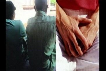Afrique du Sud: voulant satisfaire son épouse, il se retrouve avec un énorme pénis