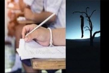 Inde: 20 élèves se suicident après les résultats d'examen
