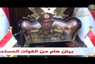 Soudan: Les manifestants rejettent le «coup d'Etat du régime»