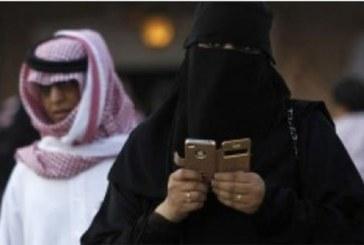Dubaï : 3 mois de prison pour la femme qui fouille le mobile de son mari
