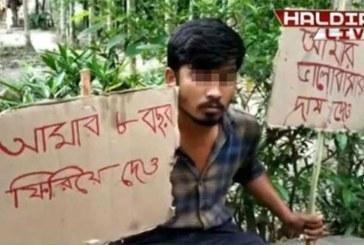 Il entame une grève de la faim devant le domicile de son ex pour tenter de la reconquérir