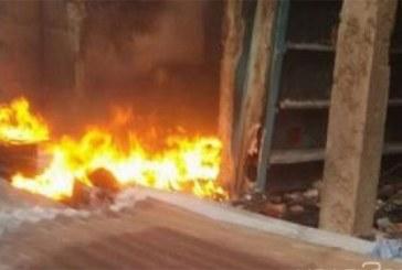 Côte d'Ivoire : Un couple et leur enfant périssent dans un incendie à Yopougon