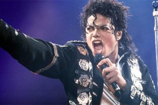 Hommage à Michael Jackson à l'occasion du 10e anniversaire de son décès (25 juin 2009)