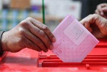 Tunisie : 26 candidats retenus pour la présidentielle du 15 septembre