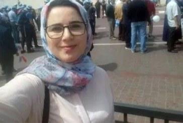 """Une journaliste marocaine arrêtée pour """"relations sexuelles hors mariage"""" et """"avortement illégal"""""""
