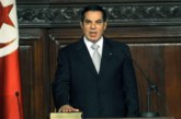 Décès de l'ancien président de la Tunisie Zine El Abidine Ben Ali à Djeddah