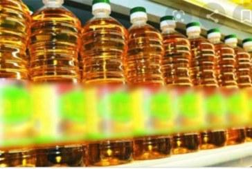 Suspension de délivrance d'autorisation d'importation d'huile alimentaire et du sucre: Le Groupement Professionnel des industriels soutient le gouvernement
