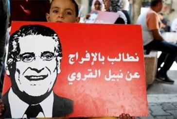 Tunisie : le candidat Karoui en lice pour le second tour de la présidentielle reste en prison sur décision de justice