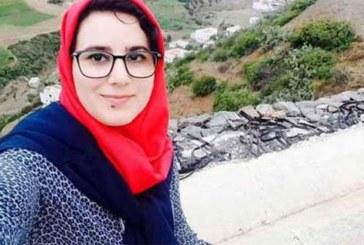 Maroc: le roi gracie la journaliste Hajar Raissouni, emprisonnée pour avortement illégal