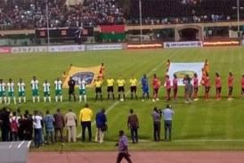 CAN 2021 – Eliminatoires (J1) : Le Burkina Faso coince, la Gambie surprend l'Angola !