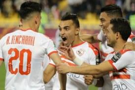 Supercoupe d'Afrique 2020 : Zamalek sacré champion