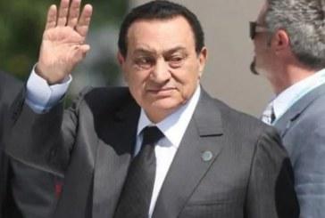 Décès de Hosni Moubarak à l'âge de 91 ans, au Caire