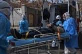 Coronavirus : les violences conjugales en forte hausse avec le confinement