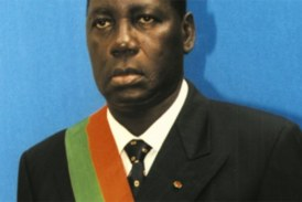 Burkina Faso: L'ancien chancelier des ordres burkinabè, le colonel Mamadou Djerma n'est plus