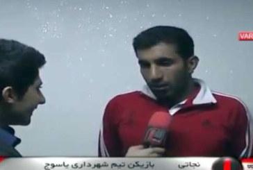 Dans le championnat iranien, un match de foot peut se jouer à 12