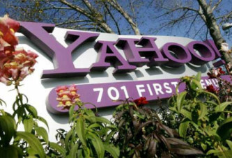 Yahoo! sur le point de créer son propre YouTube