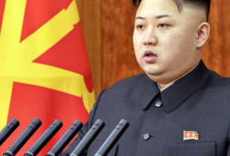 La Corée du Nord déclare : «Israël est un cancer» !