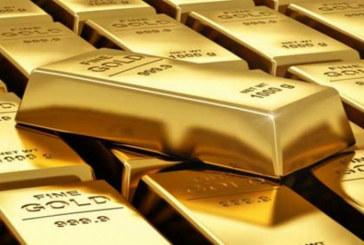 Burkina Faso : 42.000 onces d'or produites au Pays par une compagnie britannique