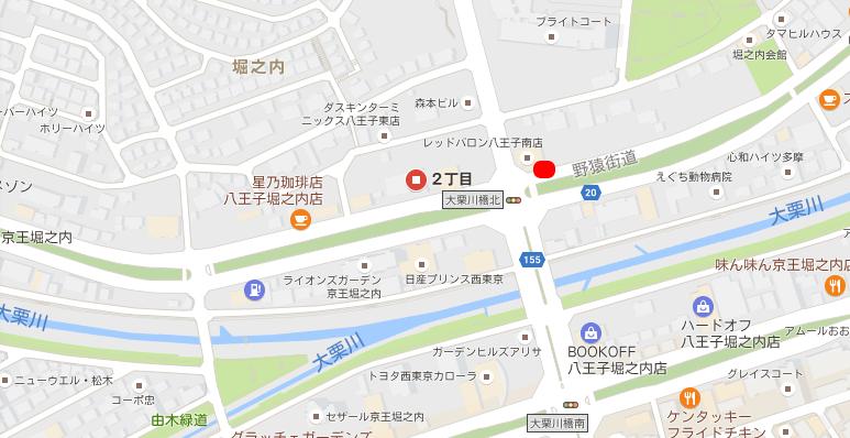 東京都八王子市堀之内2丁目付近