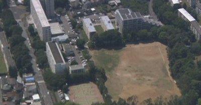 【事件】千葉県松戸市常盤平3丁目の金ケ作公園で通り魔事件