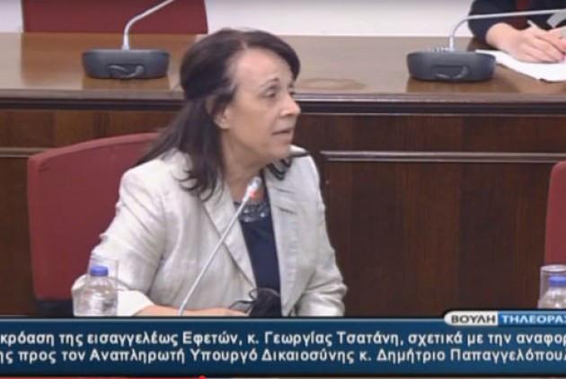 Σε πανικό η Τσατάνη, μηνύει ακόμα και την επιτροπή της βουλής που η ίδια προκάλεσε!