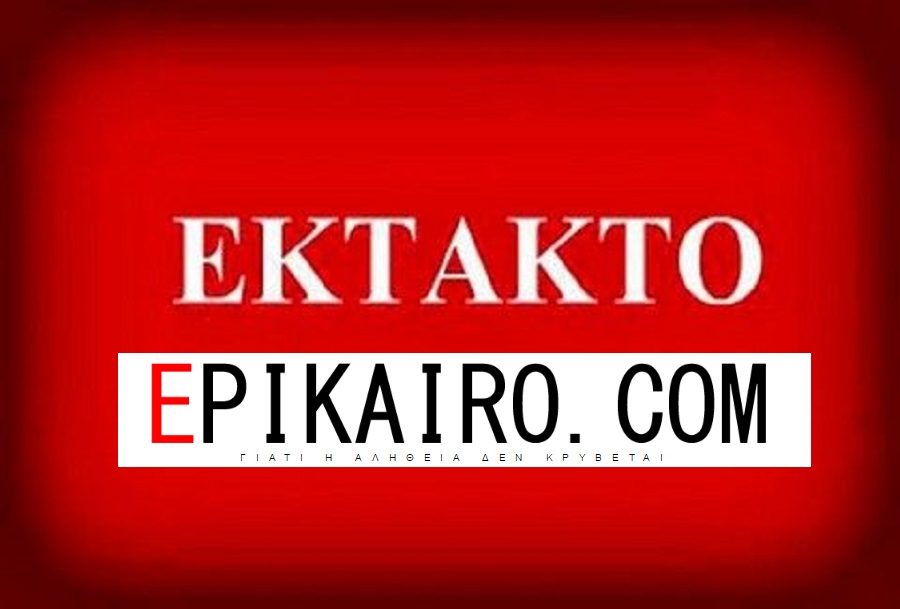 ΕΚΤΑΚΤΟ-ΔΙΑΓΓΕΛΜΑ ΤΣΙΠΡΑ προς τον Ελληνικό λαο στις 21:00