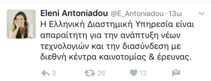 eleni-antoniadou-fb_posts-4