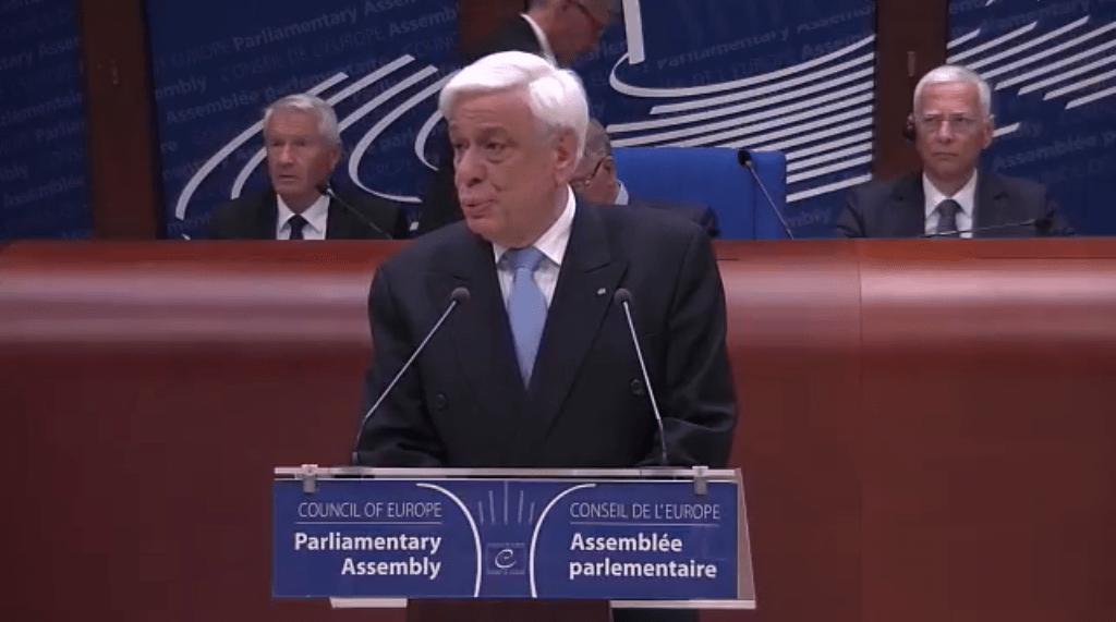 Ιστορική ομιλία του ΠτΔ Προκόπη Παυλόπουλου στην συνέλευση του συμβουλίου της Ευρώπης (ΒΙΝΤΕΟ)