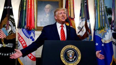 Photo of Destitution de Trump: la Chambre passe une résolution sur les règles d'enquête et des audiences publiques