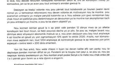 Photo of Haïti-Économie: Le groupe Boulos fait une augmentation de 10% à ses employés