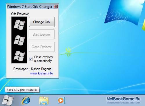 Windows 7 Start Orb Changer 187 Скачать игры для нетбуков