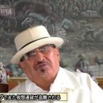 Zaifがハッキングでまた仮想通貨が盗難される【NET TV ニュース】朝堂院大覚 デジタル通貨 2018/09/21