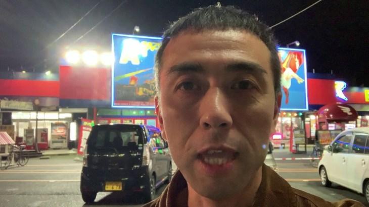 東北旅せどりVol 3( 福島仙台仕入れ動画&宮城まで利益75万 )