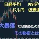 【仮想通貨】株・FX お金がない人が短期間で資産を増やすにはこれをマスターすればいい