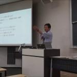 金融論における仮想通貨とユーロ危機に関する講義