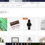 WIXでのネットショップ作成デモ(1) – 商品登録編