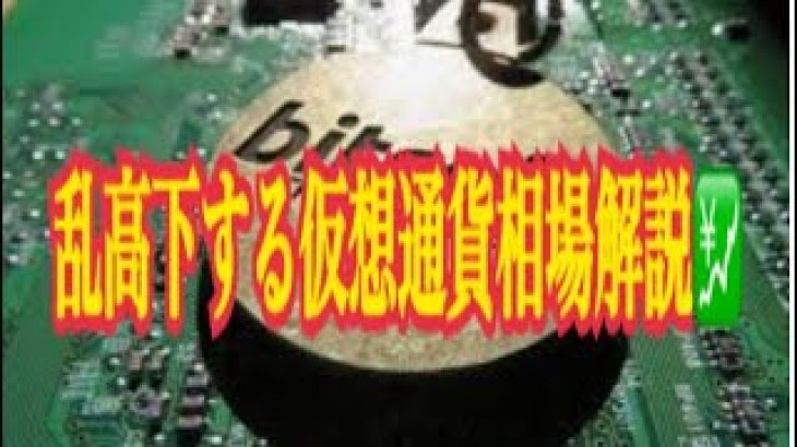 【軍資金1万円】オンラインカジノ初心者のススメ【結月ゆかり・京町セイカ】