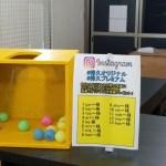 ネットショップ企画!秀久オリジナル充電器プレゼント企画 当選者発表!