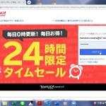 まるかんのお店大阪駅前ビル店~YAHOOショップ購入方法~