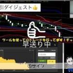 【仮想通貨】荒れる仮想通貨市場で 下値を上げてくるモナコイン