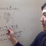岩松勇人の物販パートナー【副業サプリ】第297回 アフィリエイトの発生金額=自分が稼いだ金額という見せ方はどうなんでしょうか?