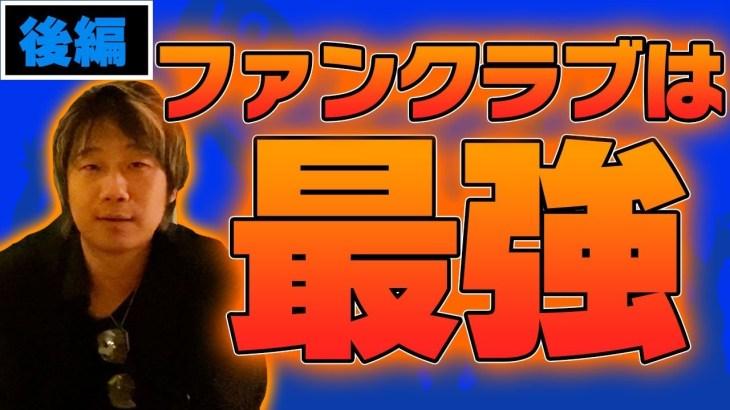 【CJ社長】アフィリエイトで絶望から再起できた話2/2