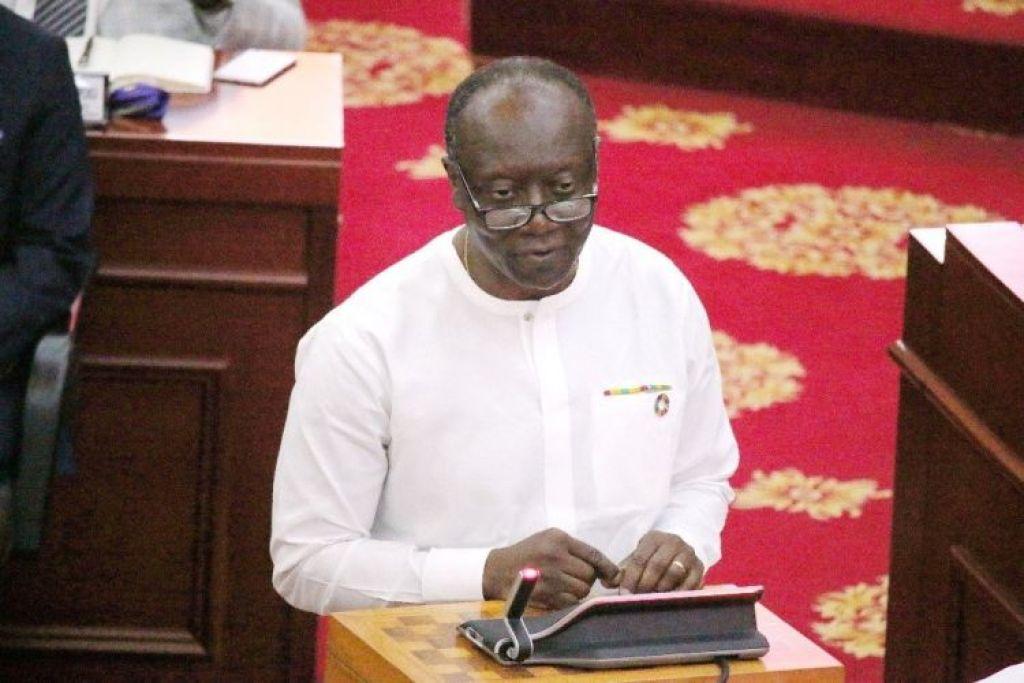 Ghana's Finance Ministry