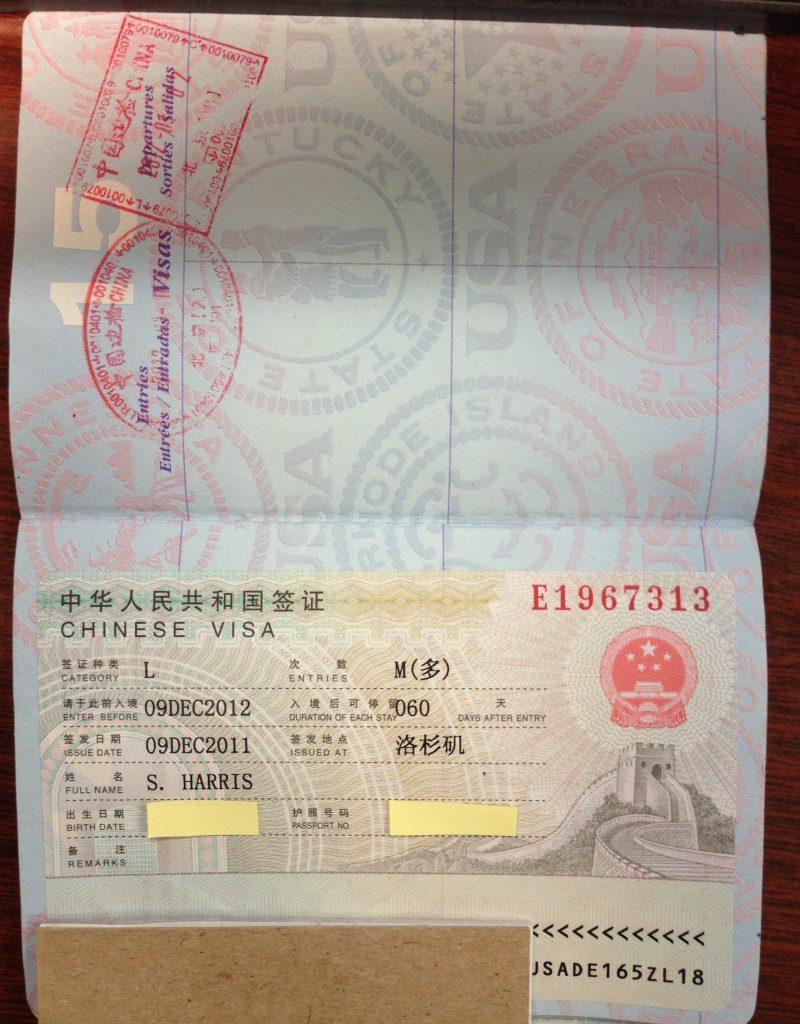 US visa applicants forced to hand over social media details