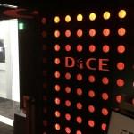 ビルまるごと漫画喫茶「DiCE池袋店」はハイレベルなお店だった!「訪店レポート」