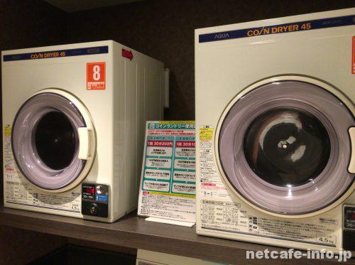 カスタマカフェ歌舞伎町店 コインランドリー 乾燥機
